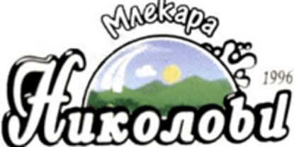Picture of Млекара НИКОЛОВИ