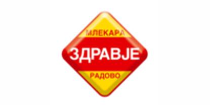 Picture of Млекара ЗДРАВЈЕ РАДОВО