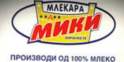 Picture of Млекара МИКИ