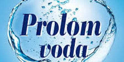 Picture of Пролом вода